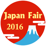 spotlight_japan-fair