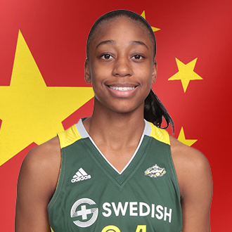 Jewell Loyd in front of Chinese flag