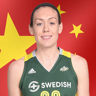 Breanna Stewart in front of Chinese flag
